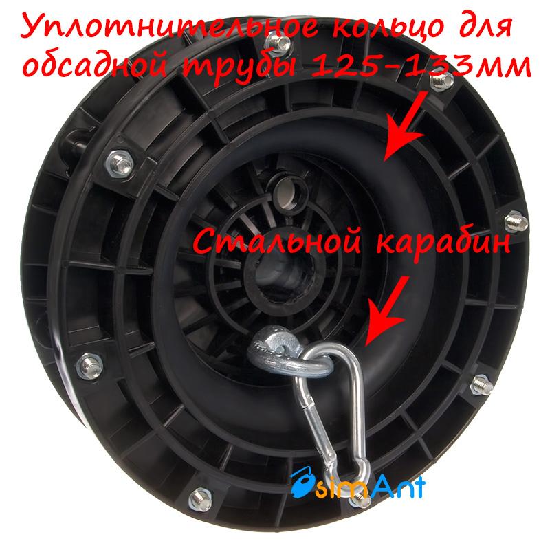 Оголовок для скважины ОС 125-133/32мм вид снизу