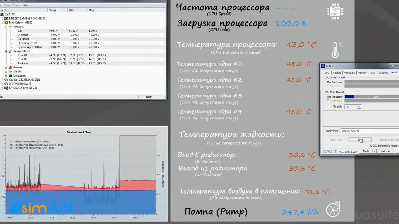 Скальпируем процессор с помощью БОЛГАРКИ!