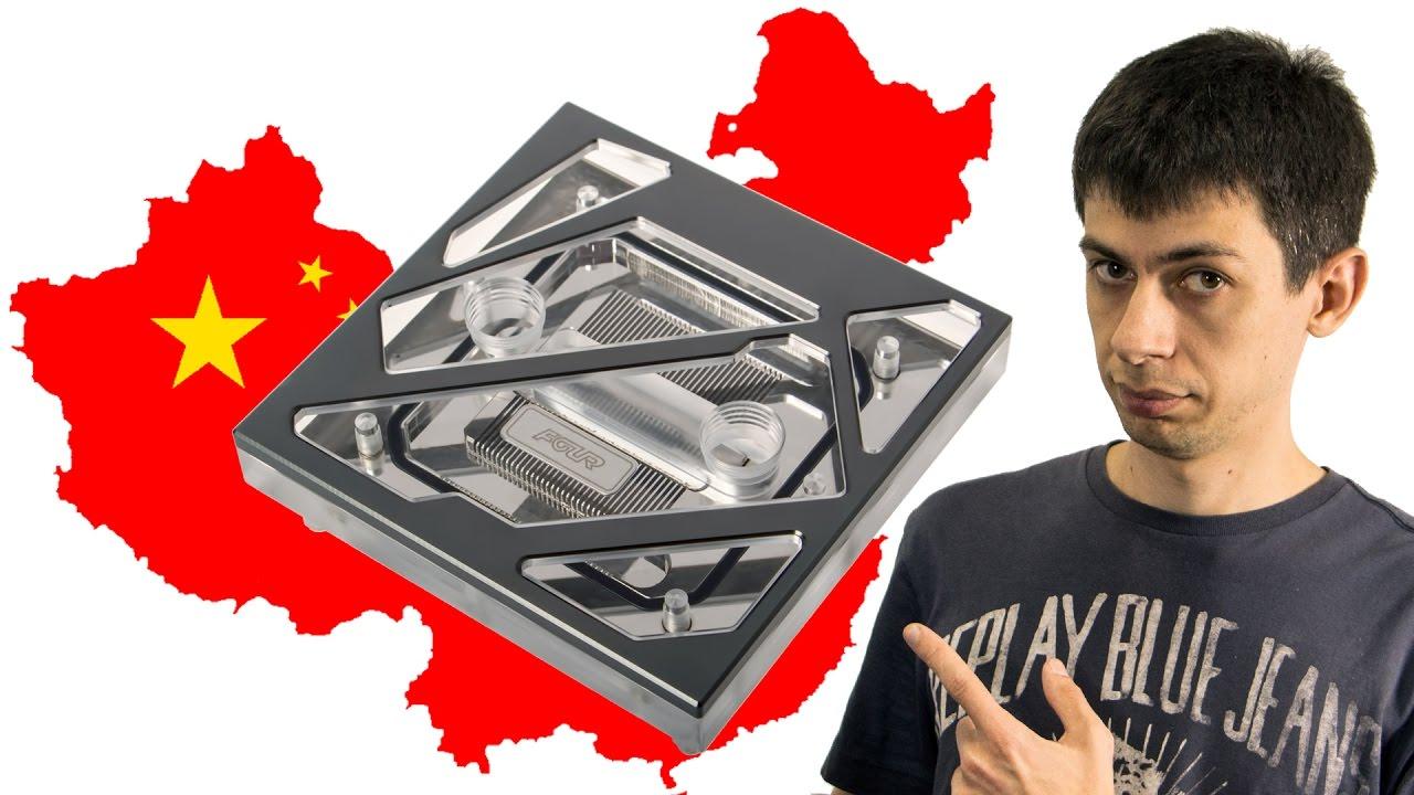 Крутой водоблок из Китая за 70$ для СВО (FR-CU-RA) - тестируем