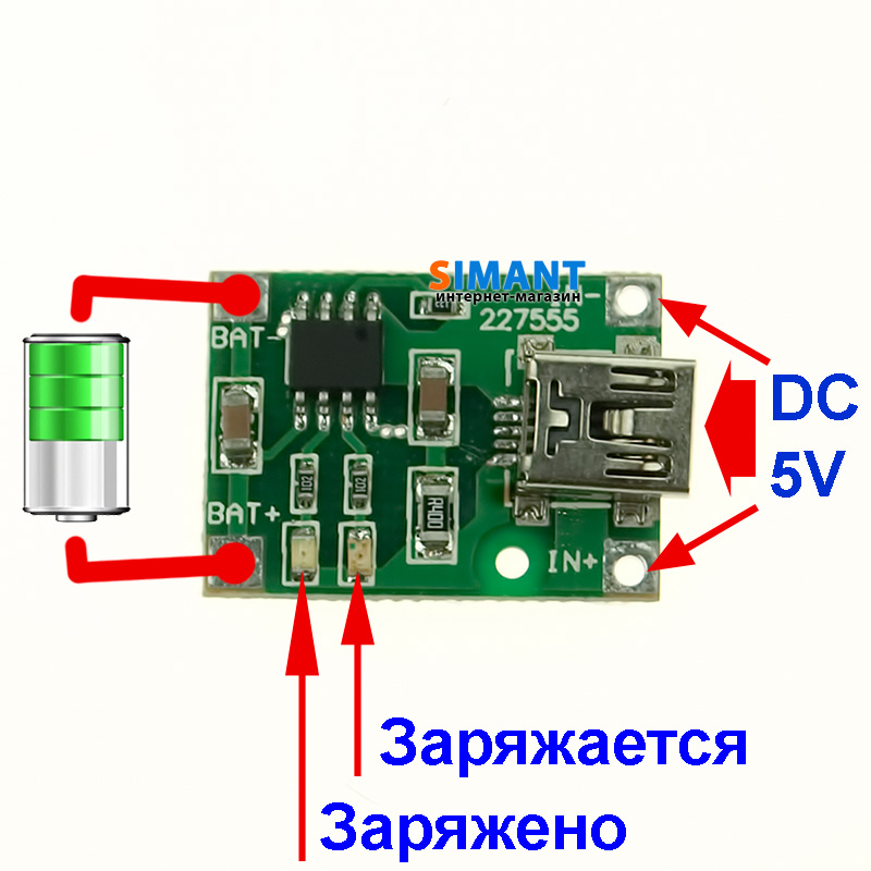 Контроллер питания мобильного телефона  Статьи  iDvorru