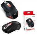 Фото Мышь Genius X-G200 USB Gaming Black(31040034100)