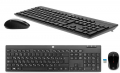 Фото Комплект HP Wireless Keyboard and Mouse 200(Z3Q63AA)