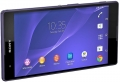 Фото Смартфон Sony Xperia T2 Ultra Dual D5322 Purple (1280-7239)