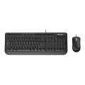 Фото Комплект Microsoft Wired Desktop 600 Black (APB-00011)